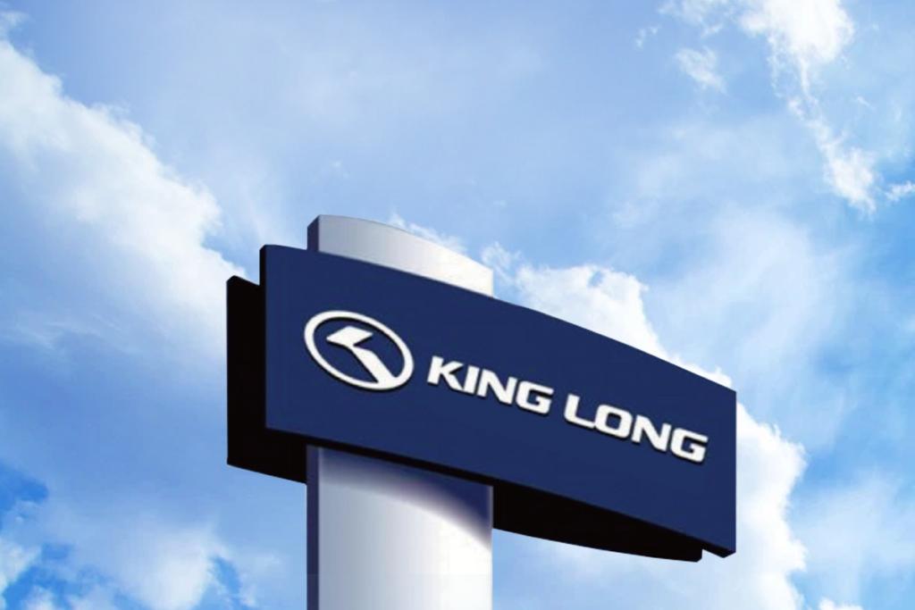 King Long Malaysia Billboard